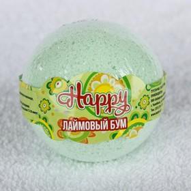 "Бурлящий шар Happy ""Лаймовый бум"", 130 г"