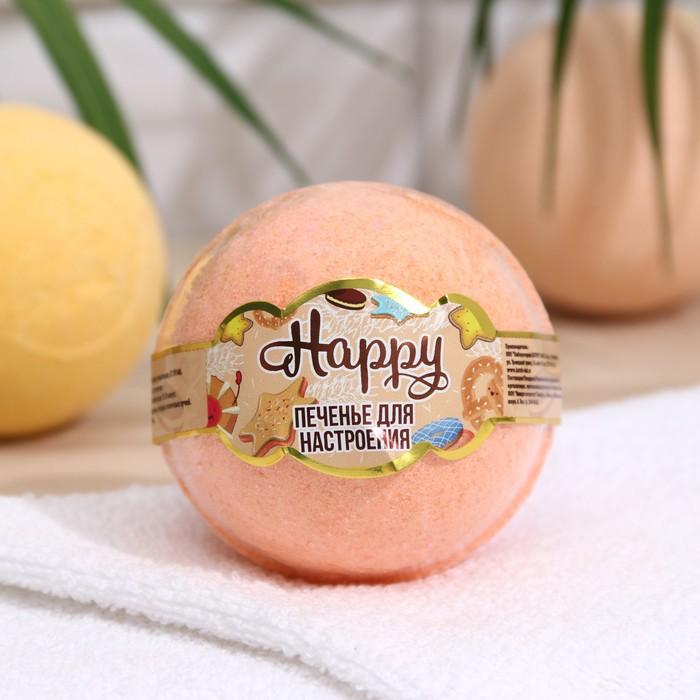 """Бурлящий шар Happy """"Печенье для настроения"""", 130 г"""