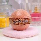 """Бурлящий шар Happy """"Шоколадное удовольствие"""", 130 г - фото 1634288"""