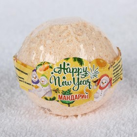 "Бурлящий шар Happy new year ""Мандарин"", 130 г"