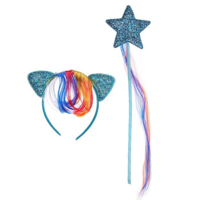 Карнавальный набор «Радуга», 2 предмета: ободок, жезл, цвет голубой - фото 105446458