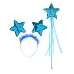 Карнавальный набор «Звезда», ободок, жезл, цвет голубой в Донецке