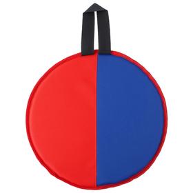 Ледянка, d=33 см, h=10 мм, цвет красный/синий