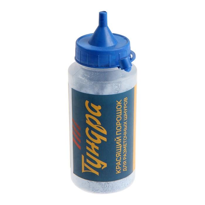Порошок красящий для малярных шнуров TUNDRA, синий, 110 г - фото 798083941