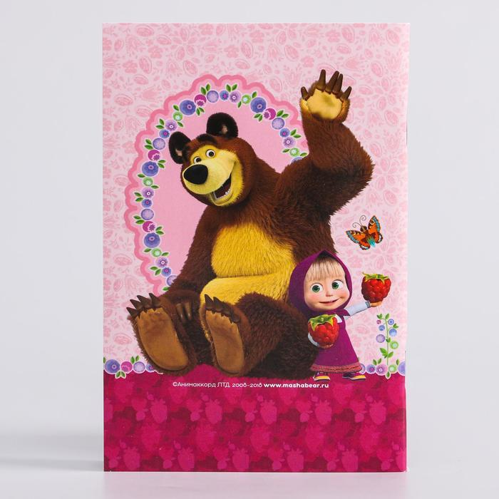 """Блокнот 32 листа + ручка """"Сладко жить не запретишь!"""" Маша и Медведь - фото 378018286"""