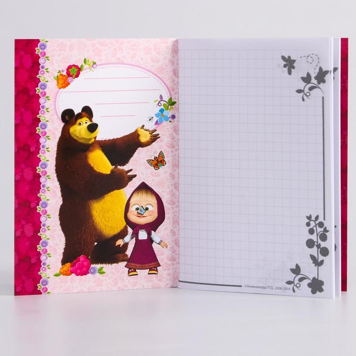 """Блокнот 32 листа + ручка """"Сладко жить не запретишь!"""" Маша и Медведь - фото 378018287"""