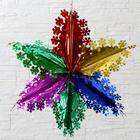 """Balloon foil """"Little snowflakes"""" 52*52 cm"""