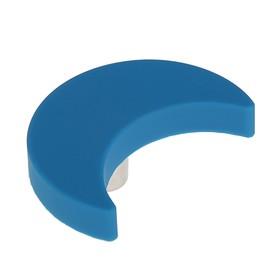 """Ручка кнопка детская """"Полумесяц"""", цвет синий"""