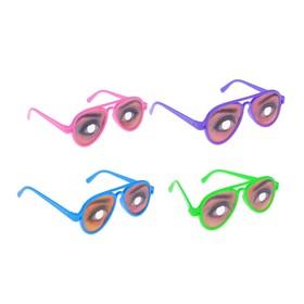 Карнавальные очки «Девушка», цвета МИКС