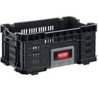 """Ящик для инструментов Gear Crate, 22"""", 33,8 л, чёрный"""