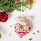 Мягкая игрушка-подвеска «Хрюша», сердечко с рисунком, цвета МИКС