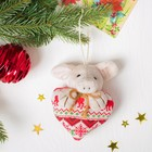 "Soft toy-suspension ""piggy"" heart pattern, MIX color"