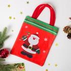 Сумочка для подарков «Дед Мороз с конфетой», размер 20×23 см