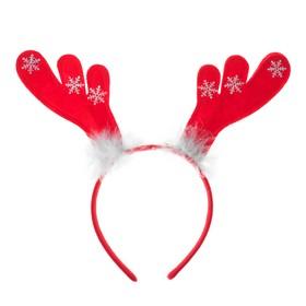Карнавальный ободок «Рога», с белым пухом, цвет красный