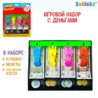 Игровой набор «Мой магазин»: пластиковая касса, монеты, деньги (рубли) - фото 105582921