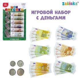 Игровой набор «Мои покупки»: монеты, бумажные деньги (евро)