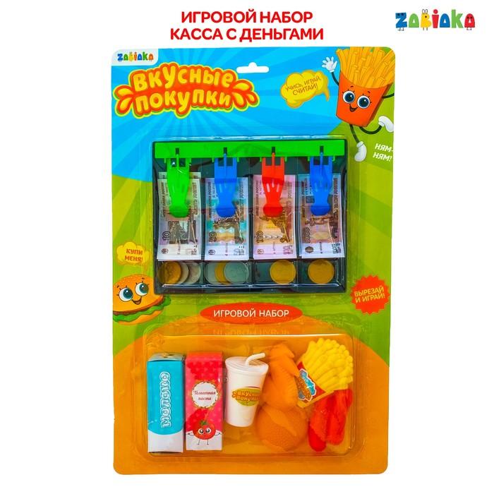 Игровой набор «Вкусные покупки»: пластиковая касса, продукты, монеты, деньги (рубли) - фото 725098778
