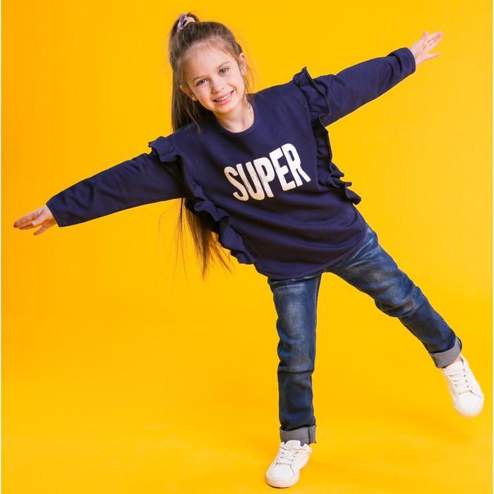 """Толстовка для девочки MINAKU """"SUPER"""", рост 116-122 см, цвет синий"""