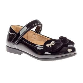 Туфли для девочки Сказка арт. R201333623 (черный) (р. 25)