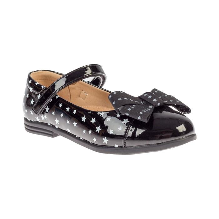 Туфли для девочки Сказка арт. R209034118 (черный/розовый) (р. 31)