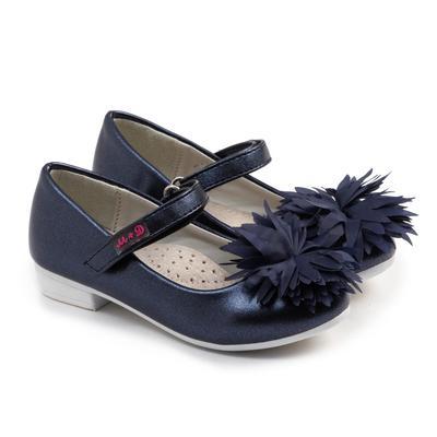 Туфли для девочки М+Д арт. 1725_2 (синий) (р. 26)