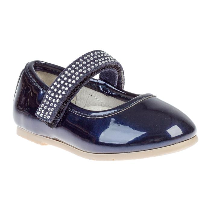 Туфли для девочки Сказка арт. R279822003 (тёмно- синий) (р. 20)