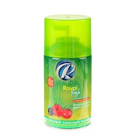 """Сменный баллон для автоматического освежителя воздуха Rio Royal  """"Лесной ручей & Дикие ягоды"""