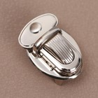 Застежка для сумки 4*2,5см серебряный АУ