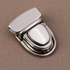 Застёжка для сумки, 4 х 3см, цвет серебряный