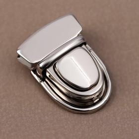Застёжка для сумки, 4 × 3 см, цвет серебряный