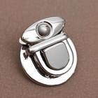Застёжка для сумки, 3,5 х 3,5см, цвет серебряный
