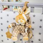 Подвеска мягкая «Зверушки в пижаме» на кроватку/коляску, виды МИКС - фото 105524480