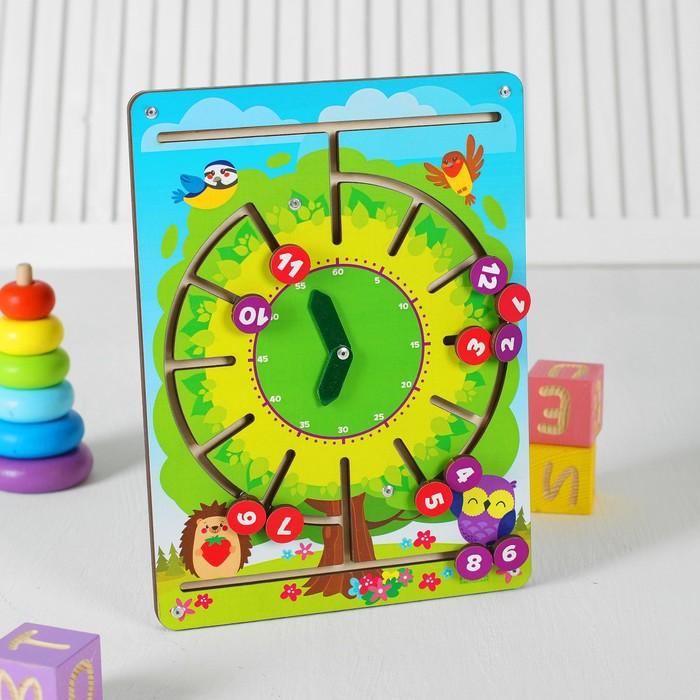 Лабиринт часы «Детские часики»
