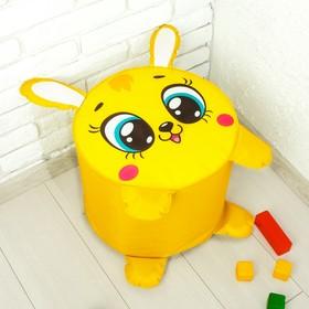 Мягкая игрушка «Пуфик: Заяц» 40см × 40см, цвет жёлтый