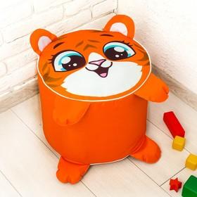 Игрушка-пуфик «Тигр», мягкая, 40 × 40 см, цвет оранжевый