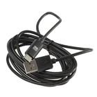 Кабель MEDIAGADGET, Type-C - USB, 2.4 А, 2 м, черный