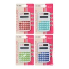 Pocket calculator with colored buttons, 8-bit, runs on batteries, MIX