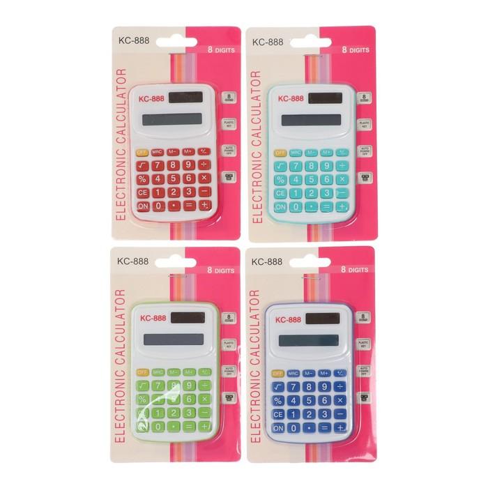 Калькулятор карманный с цветными кнопками, 8-разрядный, работает от батарейки, микс