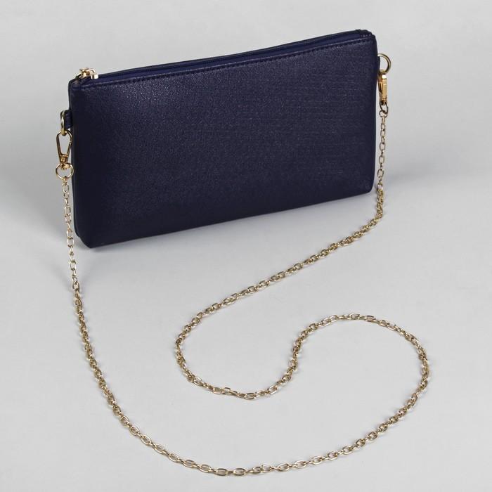 Цепочка для сумки, с карабинами, 120 см, 0,5 см, цвет золотой