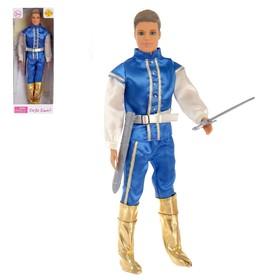 Кукла модель «Прекрасный принц», МИКС