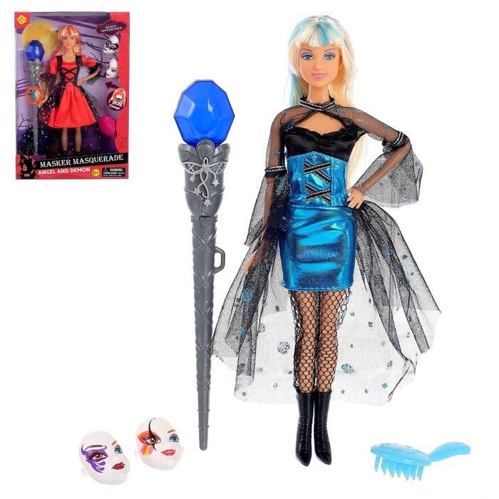 Кукла шарнирная модная «Маскарад», со светящимся жезлом и аксессуарами, МИКС