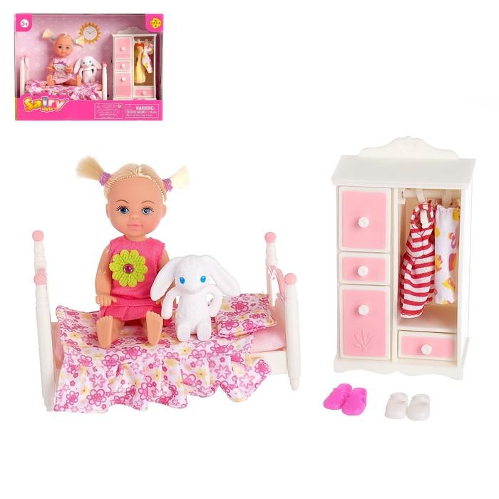 Кукла малышка шарнирная «Милена» с кроваткой и игрушкой зайкой