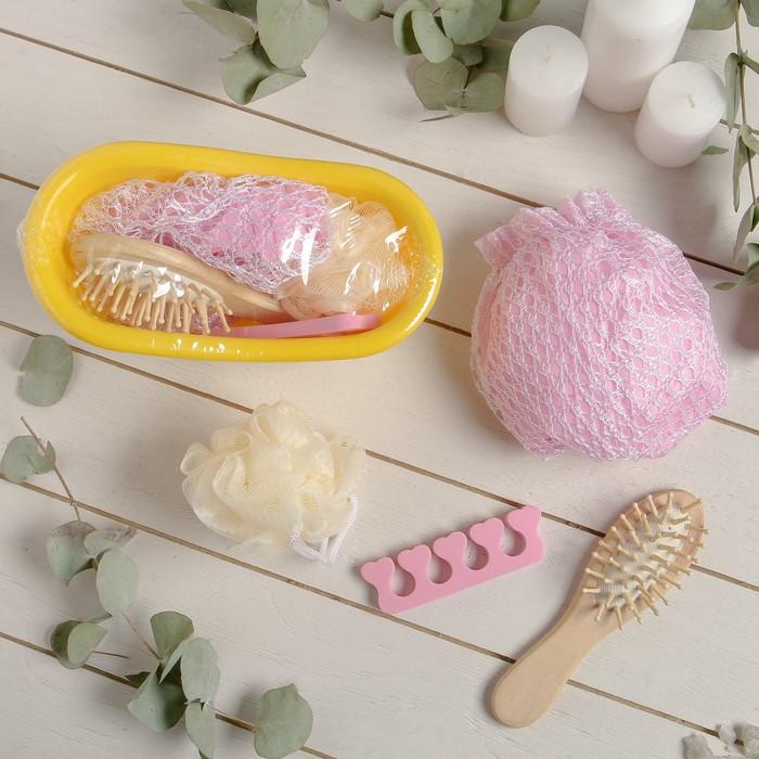 Набор банный, 4 предмета: расчёска, мочалка, разделитель для педикюра, шапочка для душа, цвет МИКС
