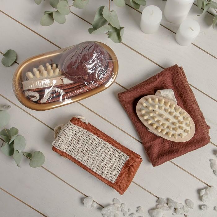 Набор банный, 3 предмета: массажёр, мочалка, полотенце, цвет МИКС