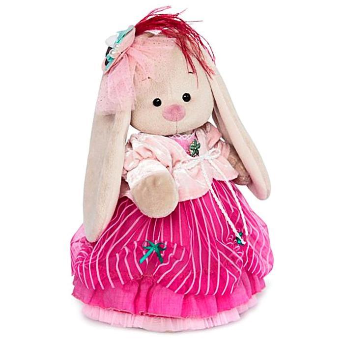 Мягкая игрушка «Зайка Ми барышня» в карамельно-розовом, 25 см