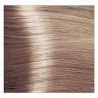 Крем-краска для волос Kapous с гиалуроновой кислотой 923 Осветляющий перламутровый бежевый