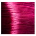 Крем-краска для волос Kapous с гиалуроновой кислотой, Специальное мелирование, фуксия