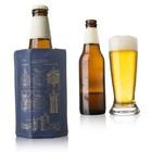 Охладительная рубашка для пива, синяя