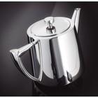 Заварочный чайник Stellar Art Deco, 0.6 л