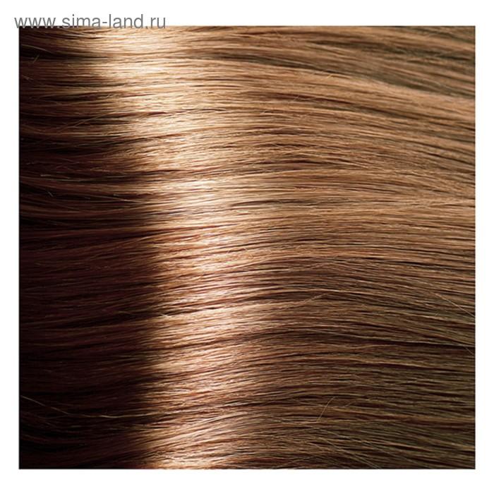 Крем-краска для волос Kapous с гиалуроновой кислотой, 7.33 Блондин золотистый, интенсивный, 100 мл